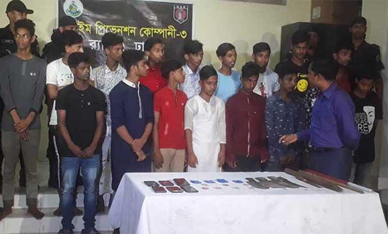 17 teen-gang members held in city