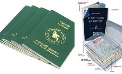 Passport seekers to get e-passport in 3 days if deposit emergency fee