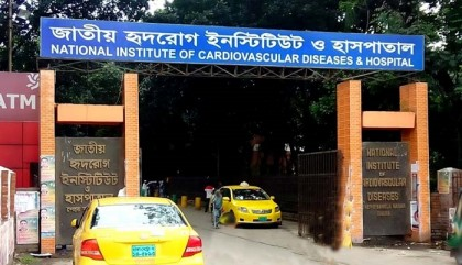 First invasive cardiac surgery conducted at government hospital