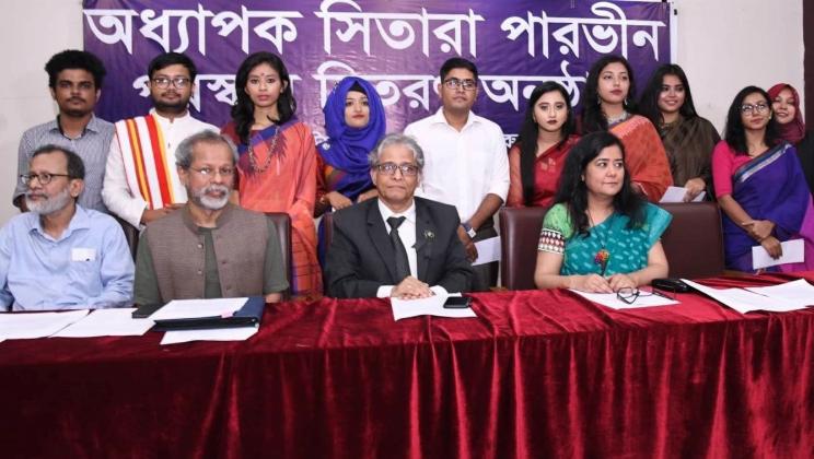 10 DU students get Prof. Sitara Parvin Award