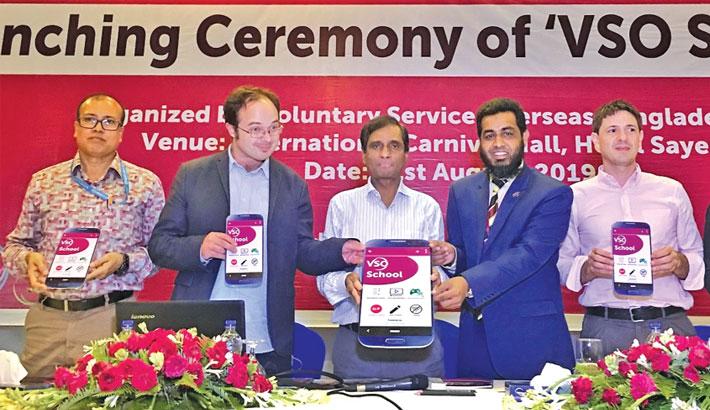App for Rohingya kids