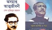 5-day reading competition, book exhibition on Bangabandhu begins