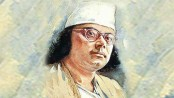 Nazrul's 43rd death anniversary being observed