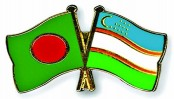 Bangladesh Embassy in Tashkent observes 120th birth anniversary of Nat'l poet Nazrul