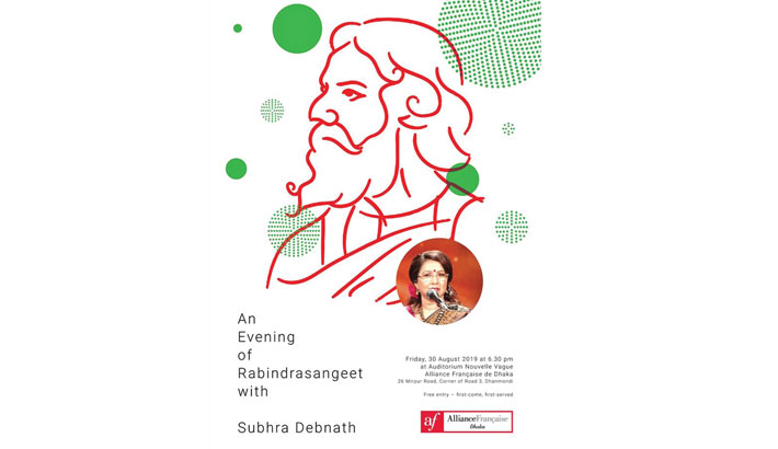 Rabindra Sangeet evening at AFD on Friday