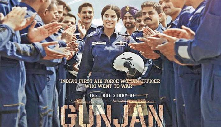 Gunjan Saxena The Kargil Girl Posters Out 419346