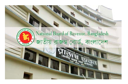 NBR collects Tk 142cr through ADR