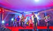 Jahangirnagar University's 'Akkhep'