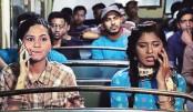 'Iti, Tomari Dhaka' at Jaffna Int'l Film Festival