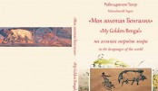 Second edition of 'My Golden Bengal' launched in Belarus