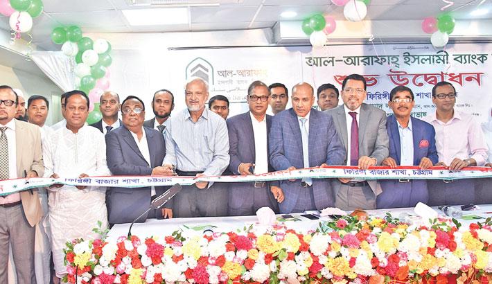 Al-Arafah Islami Bank opens branch at Firingi Bazar