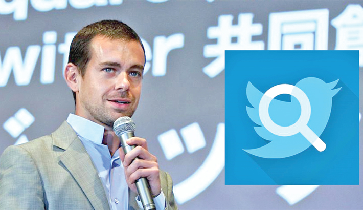 Twitter CEO account hacked