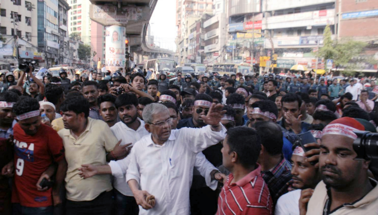 Take to streets with sacrificing mentality: BNP urges people