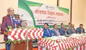 IBBL Sylhet zone holds  business dev confce