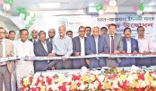 Al-Arafah Islami Bank opens branch at Firingi Bazar