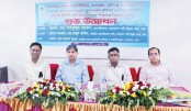 Inaugural ceremony of the foundation training course