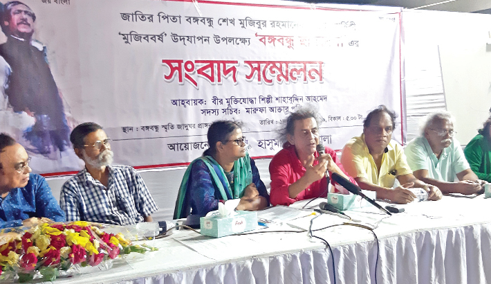 Hasumonir Pathshala to organise 'Bangabandhu Chhobimela' next year