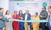 NBL opens 204th branch at  Dhanmondi