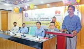 Conference room of WZPDCL training institute inaugurated