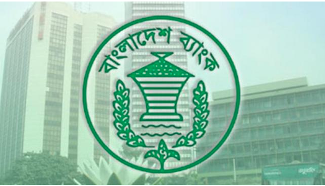 Bangladesh Bank issues master circular for CMSME