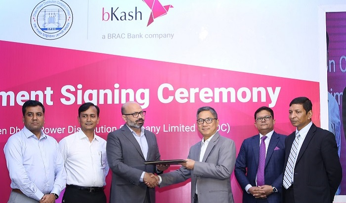 DPDC bill payment now easier through bKash