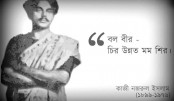 Rereading Kazi Nazrul Islam's Poems