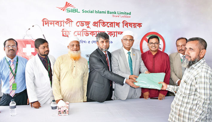 SIBL opens free medical camp
