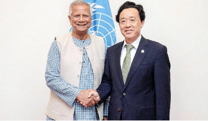 Social Business: New FAO chief's discussion with Yunus ends