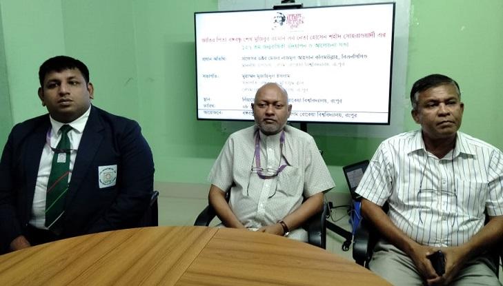 BMC of BRUR celebrates 127th birthday of Suhrawardy