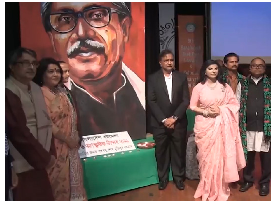 'Bangabandhu Corner' adds new dimension at book fair in London