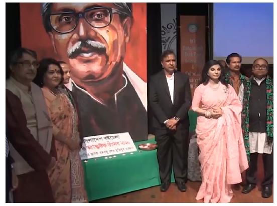 'Bangabandhu Corner' adds new dimension at book fair in London