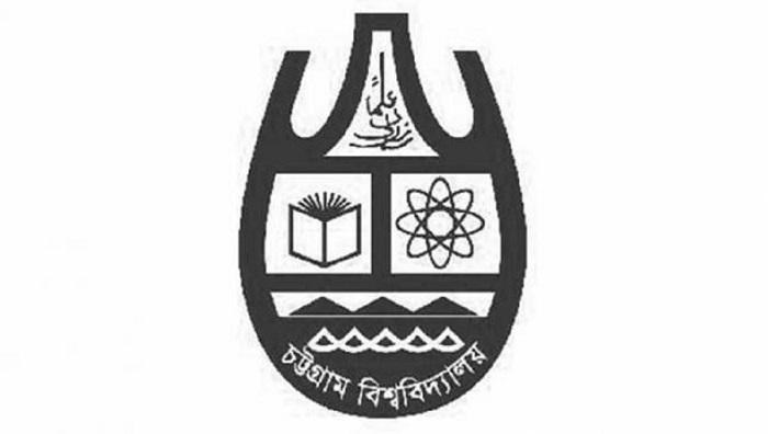 CU online admission process begins