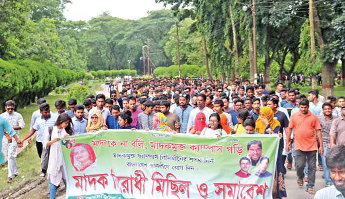 Anti-drug procession held at IU