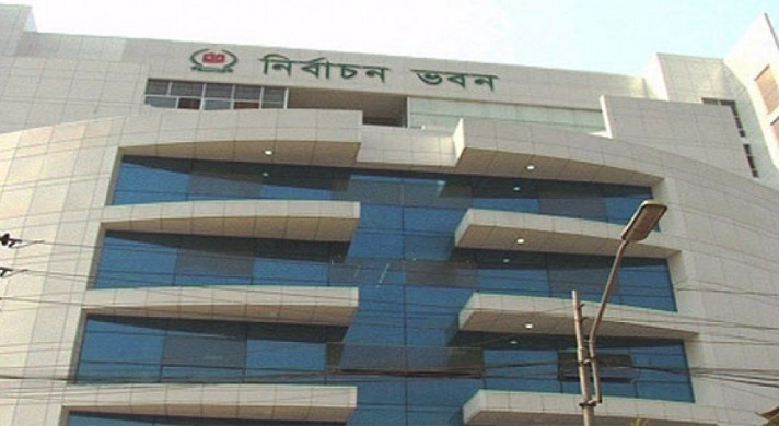 Fire at Election Commission Bhaban doused in city