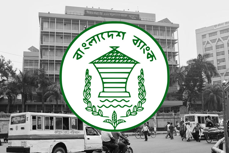 Bangladesh Bank increases remit limit of IT expenses