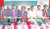 EXIM Bank opens 125thbranch at Rupganj