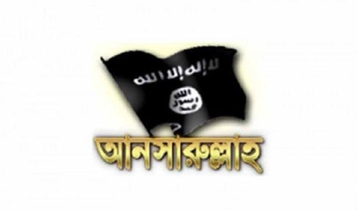 3 members of Ansarullah Bangla Team held from Uttara