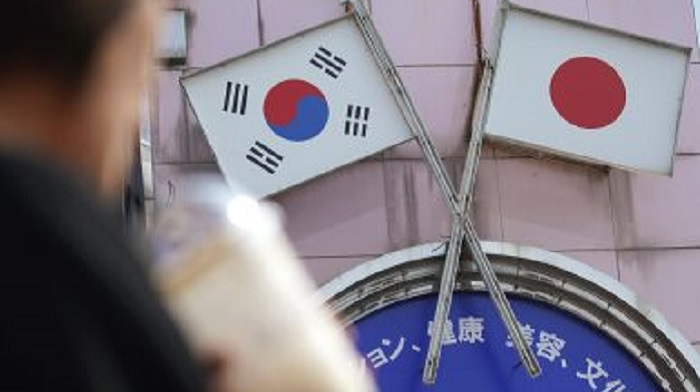 Japan wins partial WTO victory in SKorea duties case