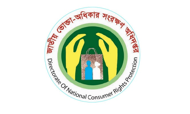 110 companies fined for selling adulterated foods