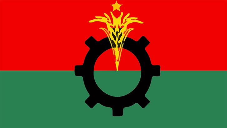 BNP forms human chain demanding release of Khaleda