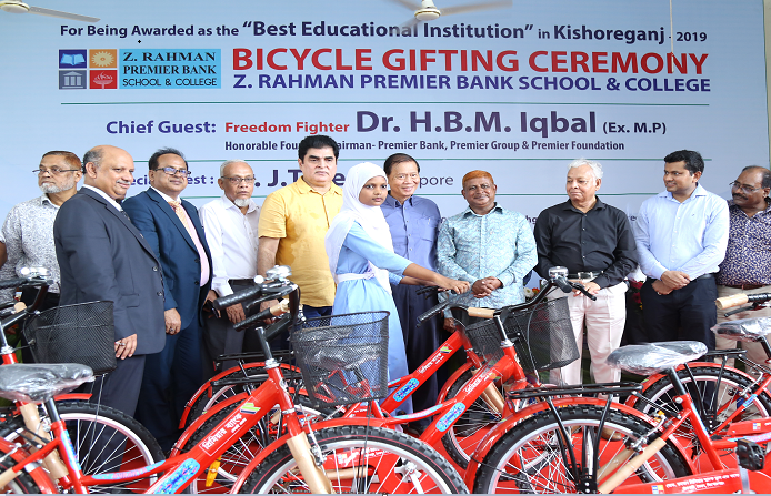 Premier Foundation distributed 500 bicycles to school and college girls
