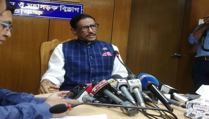 Prime Minister dealing with BCL issues: Quader