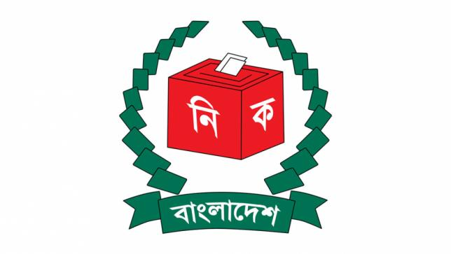 Two nomination papers for Rangpur-3 by-poll cancelled