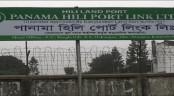 Import-export resumes at Hili port