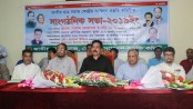 Jatiya Party council now on December 21: GM Quader