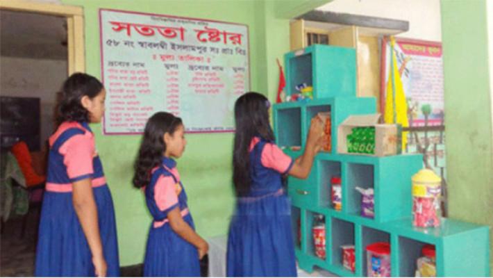 'Satota Store' to help produce honest generation