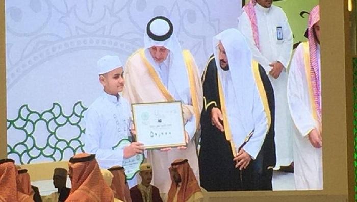Bangladeshi boy wins international Quran recitation award