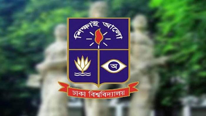 Dhaka University 'Ga' unit admission test on Friday