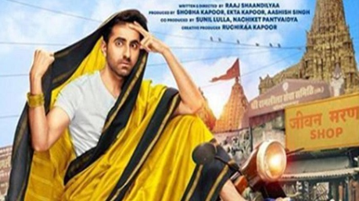 Ayushmann speaks about his unique character in 'Dream Girl'