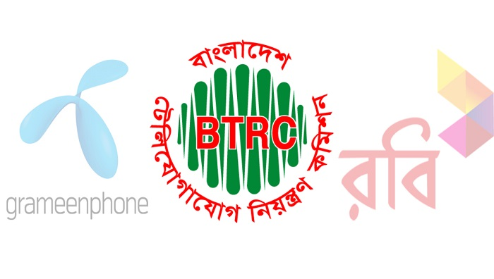 GP, Robi sue BTRC for 'faulty audit'